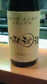 年魚市0012.JPG