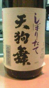年魚市0086.JPG