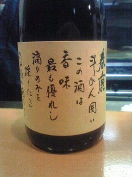 年魚市0088.JPG