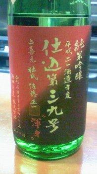 年魚市0127.JPG