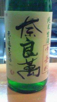 年魚市0131.JPG