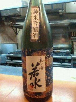 年魚市0200.JPG