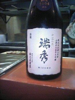 旧年魚市003.jpg
