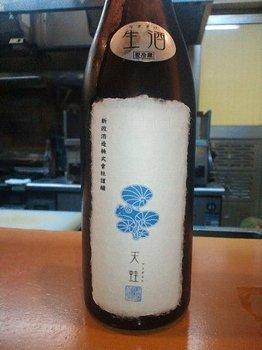 旧年魚市0106.JPG