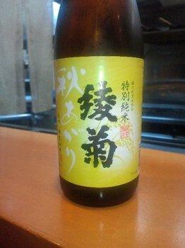 旧年魚市0119.JPG