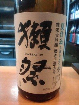 旧年魚市0124.JPG