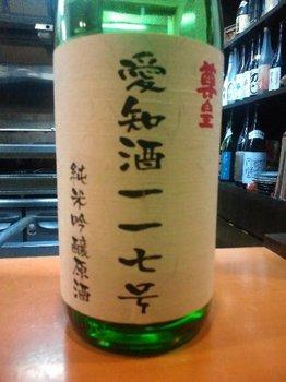 旧年魚市0127.JPG