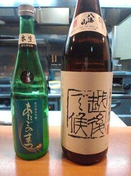 旧年魚市0129.JPG