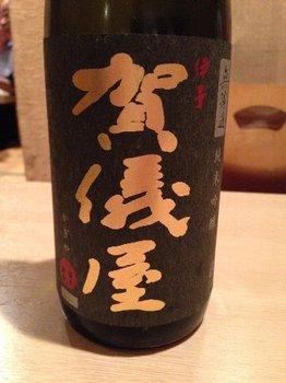 旧年魚市013.JPG