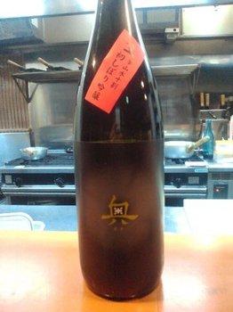 旧年魚市0130.JPG