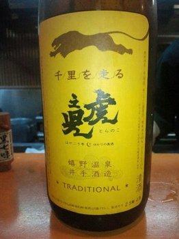 旧年魚市0144.JPG