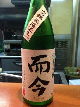旧年魚市015.JPG