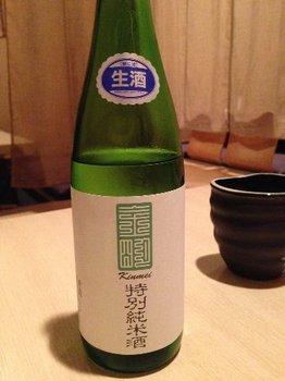 旧年魚市0203.JPG