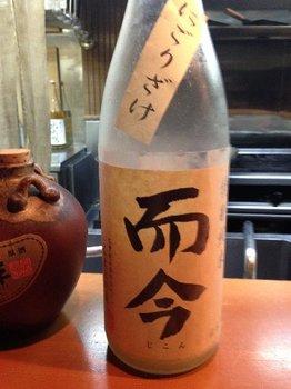 旧年魚市0213.JPG