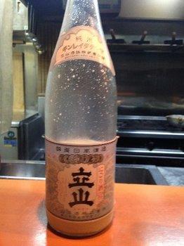 旧年魚市0229.JPG