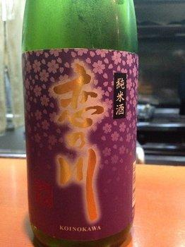 旧年魚市0243.JPG