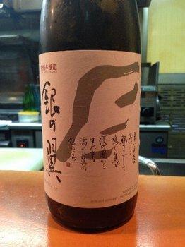旧年魚市0249.JPG