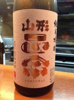 旧年魚市0250.JPG