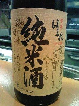 旧年魚市036.JPG