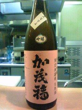 旧年魚市045.JPG