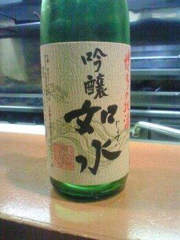 旧年魚市050.JPG