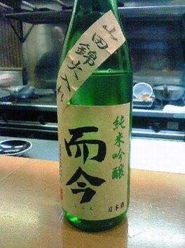 旧年魚市060.JPG