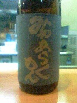 旧年魚市064.JPG