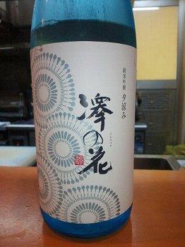 旧年魚市098.JPG