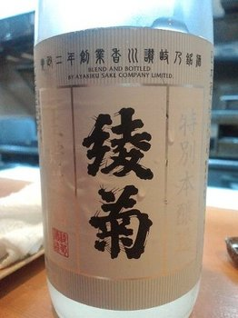 旧年魚市099.JPG